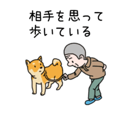 Anz the Japanese shiba dog sticker #3202209