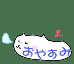 Unidentified Flying Cat 'Nya-Fo-' sticker #3203306