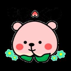 Sweet Peach Bear
