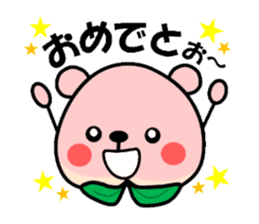 Sweet Peach Bear sticker #3207506