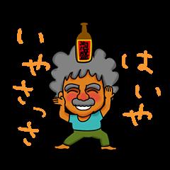 The Okinawa old-man's lifestyle.