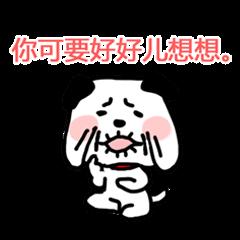 jijiwan Chinese Ver.