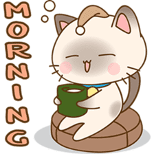 Funny Siamese kitten sticker #3221293