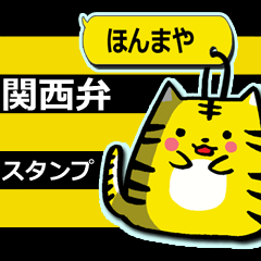 Sticker of the tiger