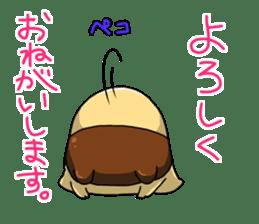 FUJOSHI Sticker 2 sticker #3226659