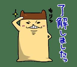 FUJOSHI Sticker 2 sticker #3226665