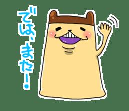 FUJOSHI Sticker 2 sticker #3226670