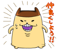 FUJOSHI Sticker 2 sticker #3226674
