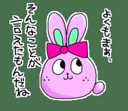FUJOSHI Sticker 2 sticker #3226678
