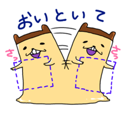 FUJOSHI Sticker 2 sticker #3226680