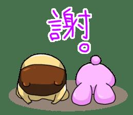 FUJOSHI Sticker 2 sticker #3226681