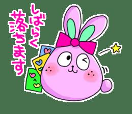 FUJOSHI Sticker 2 sticker #3226682