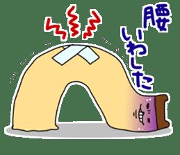 FUJOSHI Sticker 2 sticker #3226684