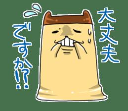 FUJOSHI Sticker 2 sticker #3226693