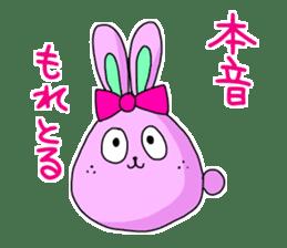 FUJOSHI Sticker 2 sticker #3226696