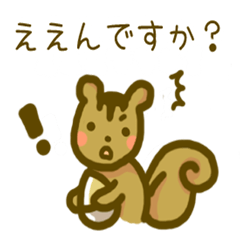 The animals using polite Kansai dialect