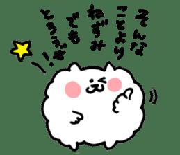 Kawaii! Fluffy cat sticker #3231299