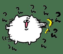 Kawaii! Fluffy cat sticker #3231305