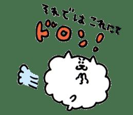 Kawaii! Fluffy cat sticker #3231309