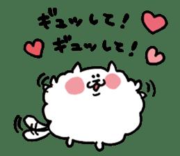 Kawaii! Fluffy cat sticker #3231312