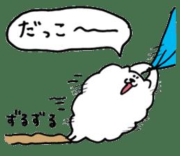 Kawaii! Fluffy cat sticker #3231314