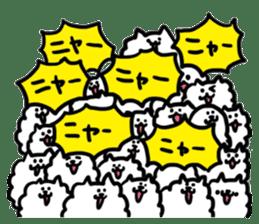 Kawaii! Fluffy cat sticker #3231316