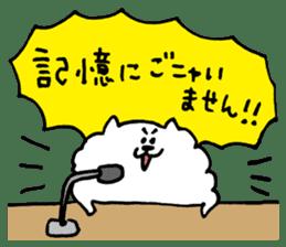 Kawaii! Fluffy cat sticker #3231319
