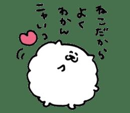Kawaii! Fluffy cat sticker #3231320