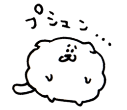 Kawaii! Fluffy cat sticker #3231321