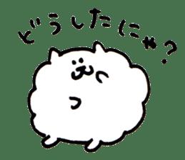 Kawaii! Fluffy cat sticker #3231323