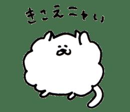 Kawaii! Fluffy cat sticker #3231324