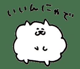 Kawaii! Fluffy cat sticker #3231325