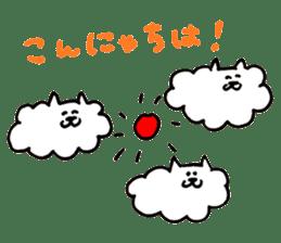 Kawaii! Fluffy cat sticker #3231327