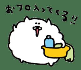 Kawaii! Fluffy cat sticker #3231328