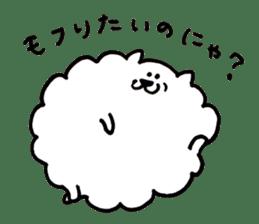 Kawaii! Fluffy cat sticker #3231331