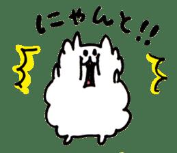 Kawaii! Fluffy cat sticker #3231337