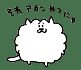 Kawaii! Fluffy cat sticker #3231338