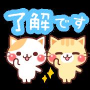 สติ๊กเกอร์ไลน์ Animated Cats 4