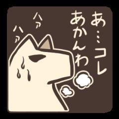 inuuma-san2