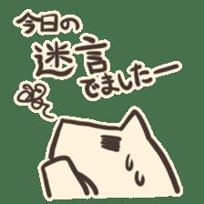 inuuma-san2 sticker #3237100