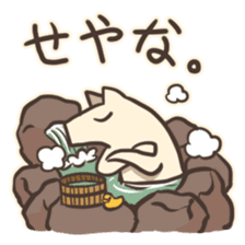 inuuma-san2 sticker #3237103