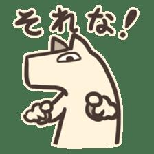 inuuma-san2 sticker #3237104