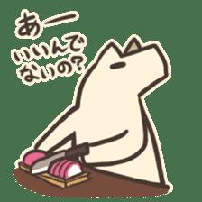 inuuma-san2 sticker #3237106
