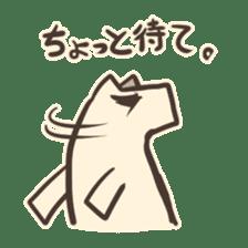 inuuma-san2 sticker #3237107