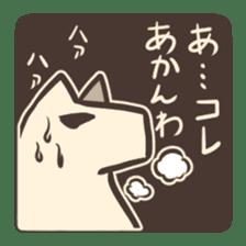 inuuma-san2 sticker #3237108