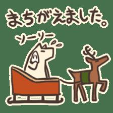 inuuma-san2 sticker #3237109