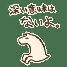 inuuma-san2 sticker #3237110