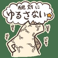 inuuma-san2 sticker #3237111