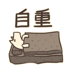 inuuma-san2 sticker #3237113