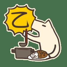 inuuma-san2 sticker #3237114
